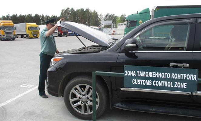 Возвращают ли подоходный налог при покупке автомобиля