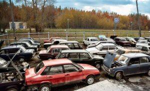Поиск и выбор автомобиля