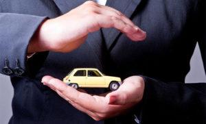 Застраховать авто