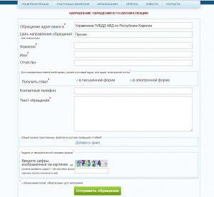 Указать адрес электронной почты