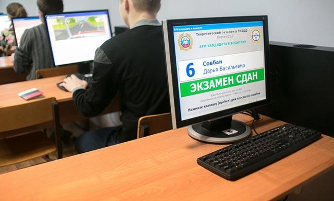 Пересдача экзамена ПДД в гаи после лишения прав в 2019 2020 году