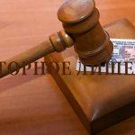О повторном лишении водительских прав