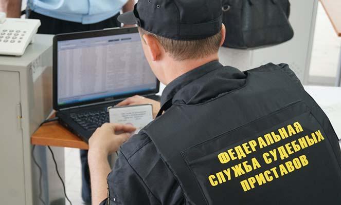 Взыскание штрафа ГИБДД судебным приставом