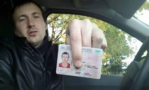 Езда в России с украинским ВУ