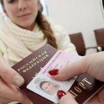 Требуется ли менять водительские права при смене фамилии
