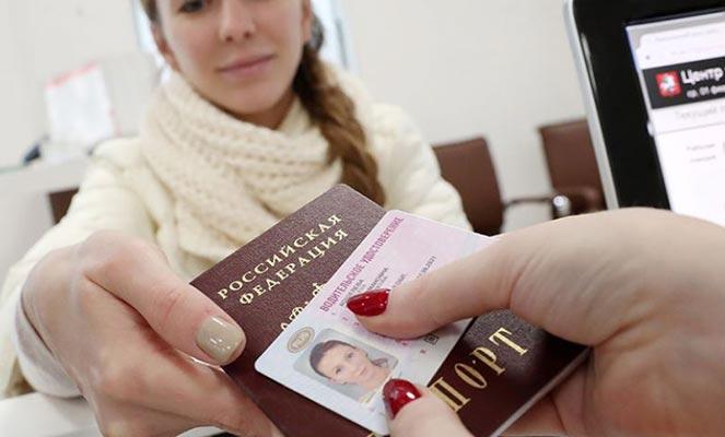 Замена ВУ при смене фамилии водителя