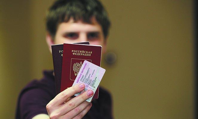 Замена ВУ при получении гражданства РФ