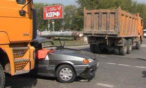 ДТП при буксировке автомобиля