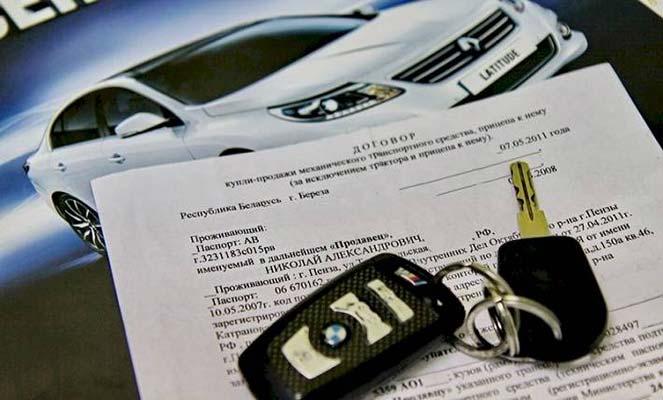 Езда на автомобиле по договору купли-продажи