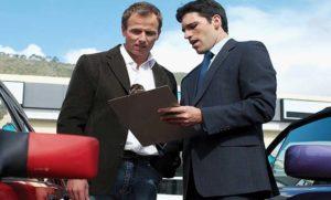 Сделка купли-продажи между юридическим и физическим лицом