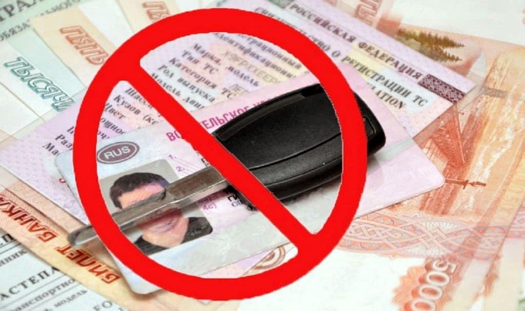 Как вернуть водительские права раньше срока