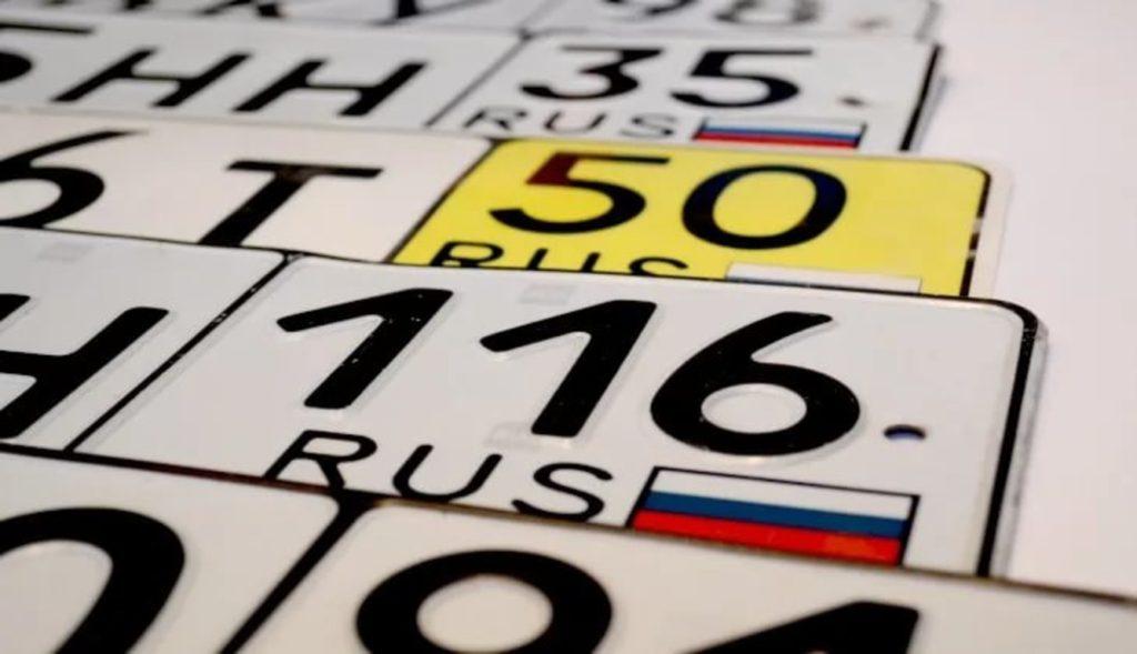 Таблица кодов регионов на автомобильных номерах в 2020 году