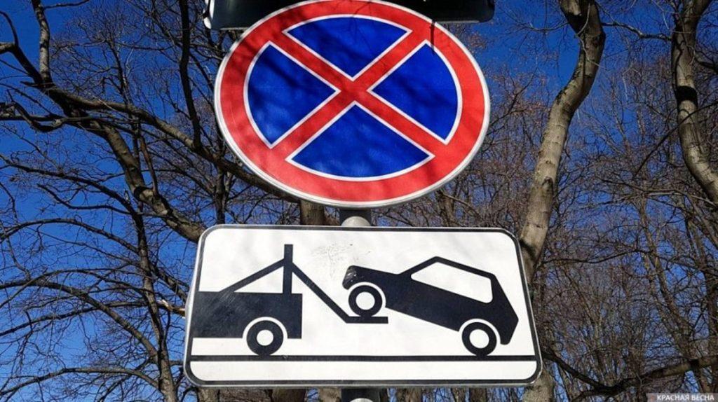 Можно ли оспорить штраф за остановку или парковку под знаком